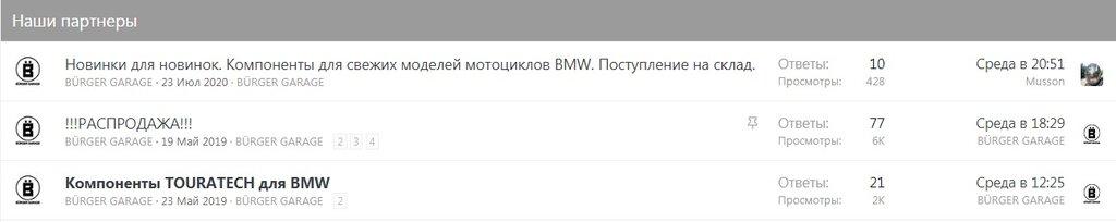 Что нового_02.jpg