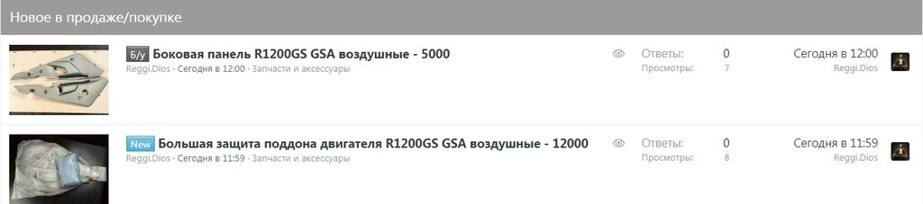 Что нового_03.jpg
