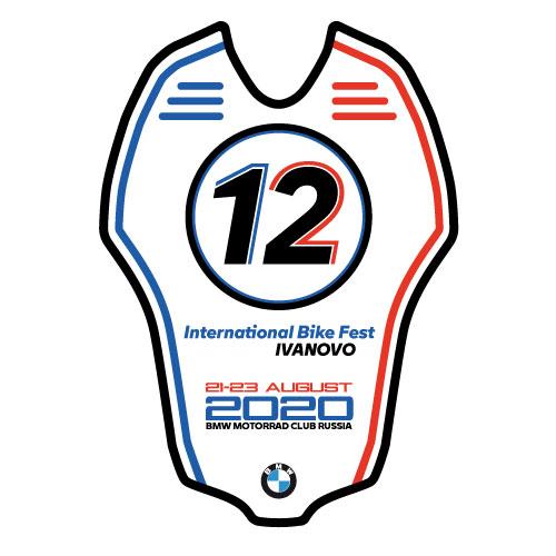 12-slet-mera-logo.jpg