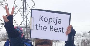 koptja-small.jpg