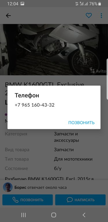 Screenshot_20190916-120419.jpg