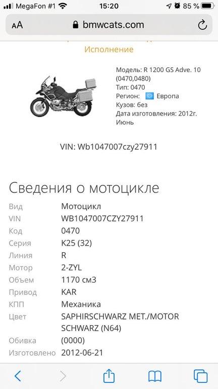 WhatsApp Image 2020-05-20 at 00.26.58.jpeg
