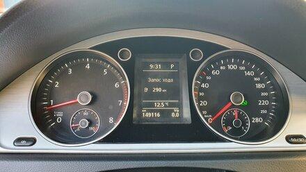 VW_Passat CC_11.jpg